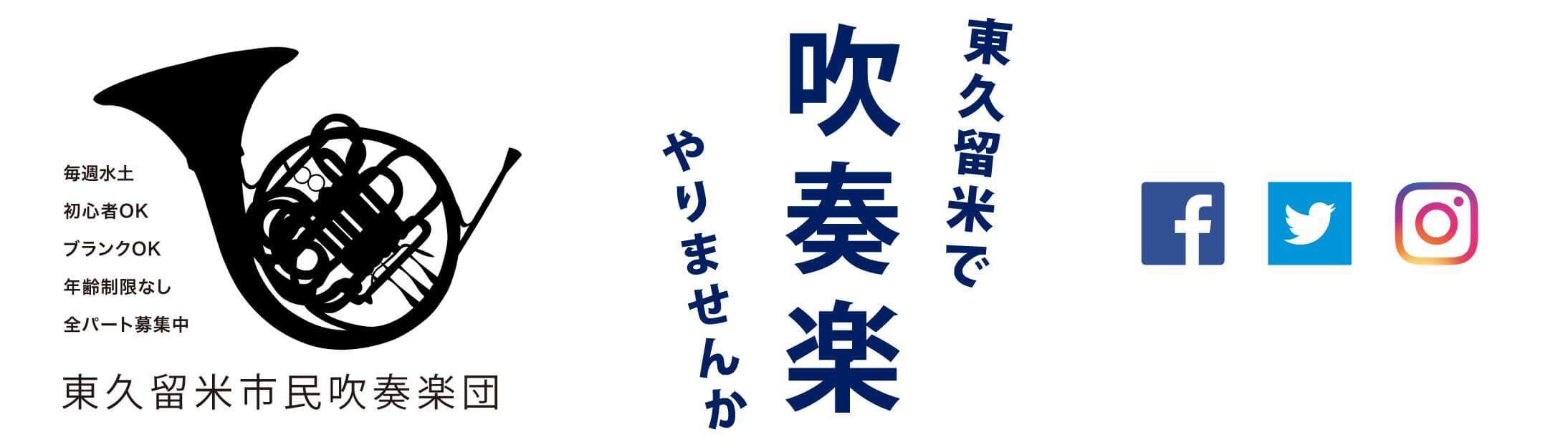 memberInfo