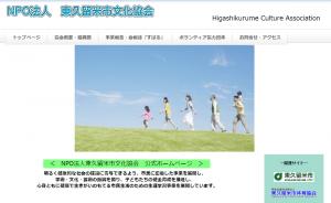 http://www.h-bunnka.or.jp/